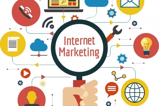 Консультации по интернет-маркетингу